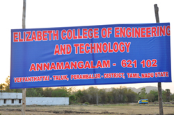 Engg College